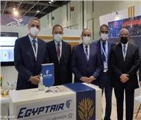 مصر للطيران تشارك في معرض سوق السفر العربي بدبي «ATM»