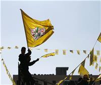 حركة «فتح» الفلسطينية تعلن الإضراب الشامل غدًا