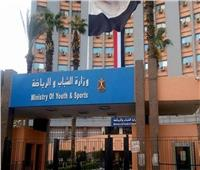 برعاية رئيس الجمهورية.. 774 متقدمًا لمنحة «ناصر للقيادة الأفريقية»