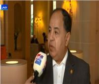فيديو  وزير المالية: ندعم السودان بكافة إمكانياتنا لعبورها المرحلة الراهنة