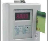 7 خطوات لتحويل عداد الكهرباء الكودي لقانوني «يحمل اسم المالك»