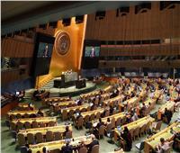 الخميس.. الجمعية العامة للأمم المتحدة تعقد اجتماعا لمناقشة الأوضاع في فلسطين