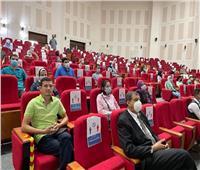 جامعة بنها تنظم مدرسة دولية افتراضية بالتعاون مع مركز سيرن بسويسرا