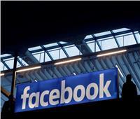 بعد شكوى عن تقاعس الشركة.. «فيس بوك» تعتذر لسفارة فلسطين ببريطانيا
