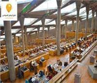 «٣٠٠ زائر يومي»:مكتبة الإسكندرية تعيد فتح أبوابها للجمهور