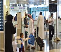 السعودية ترفع حظر السفر عن مواطنيها ضمن شروط محددة