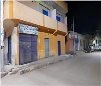 تحرير محاضر عدم ارتداء الكمامة في مدينة الطود بالأقصر