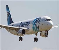 اليوم مصر للطيران تسير 50 رحلة تنقل أكثر من 5 آلاف راكب