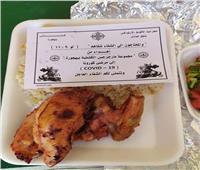 توزيع وجبات لمرضى كورونا داخل العزل المنزلي بنجع حمادي