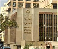 اتحاد الصناعات يشيد بمبادرةمصر لتنمية وإعمار فلسطين