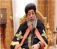 البابا تواضروس يشيد بمبادرة الرئيس السيسي لإعادة إعمار غزة