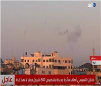غارات إسرائيلية جديدة على شمال غزة.. فيديو