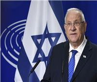 نقل الرئيس الإسرائيلي إلى مستشفى بالقدس