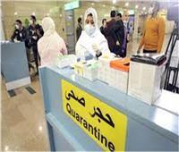«المطار» يمنع دخول ٧ آسيويين مصابين بالفيروس