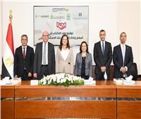 """تحالف صندوق مصر السيادي والمجموعة المالية """"هيرميس"""" يوقع اتفاقية الاستحواذ على 76% من أسهم بنك الاستثمار العربي"""