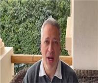 تأجيل استئناف ميرهان هشام على حكم تعويضها مليون جنيه بسبب تامر أمين