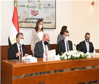 رئيس صندوق مصر السيادي: نستهدف اقتناص الفرص الواعدة للنمو بالقطاع المصرفي المصري