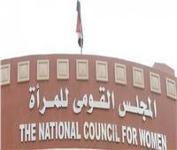 مايا مرسي: نجاح ملف تمكين المرأة وراءه إرادة سياسية مؤمنة بدورها