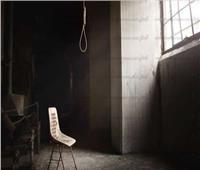 إنتحار صياد شنقا بالدقهلية .. ووالده يؤكد مرضه النفسي