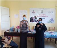 قومي المرأة بأسيوط: انطلاق الدورة الـ5 لتطوير المشروعات الصغيرة والمتوسطة