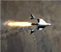 أول رحلة صاروخية برحلات السياحة الفضائية| فيديو