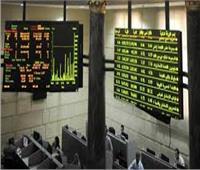 البورصة المصرية تواصل ارتفاعها بمنتصف جلسة بداية الاسبوع