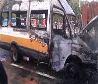 النيران تلتهم سيارة ميكروباص بالطريق الدولي بالإسكندرية