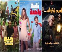 تراجع إيرادات أفلام العيد