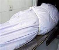 التحفظ على جثة مسن للاشتباه في وفاته جنائيًا