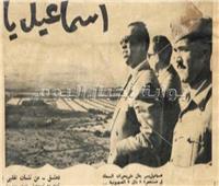 إسماعيل ياسين ينضم للجيش السوري.. من أجل تحرير القدس