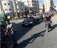 صور| رفعت شعار «شكرًا».. مسيرة بالسيارات في غزة بالأعلام المصرية