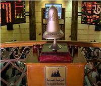 تطورات الوضع الاقتصادي في مصر في ظل أزمة كورونا | فيديو