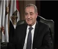 وزير التموين: باب التظلمات مفتوح بناء على توجيهات الرئيس