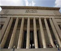 «استئناف القاهرة» تحدد أولى جلسات محاكمة 11 متهما بخلية  «المرابطون»
