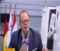 دى أم جي موري الألمانية: شراكتنا مع «العربية للتصنيع» مهمة جدا.. فيديو