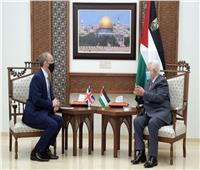 الرئيس الفلسطيني يستقبل وزير الخارجية البريطاني