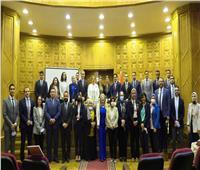 بدء دورة القانون الدولي الإنساني بمشاركة 4 وزارات