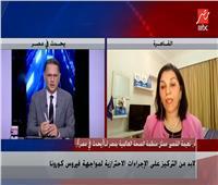 «الصحة العالمية»: لا وجود للسلالة الهندية لكورونا في مصر