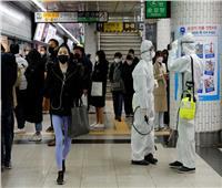 كوريا الجنوبية تُسجل 629 إصابة جديدة بفيروس كورونا