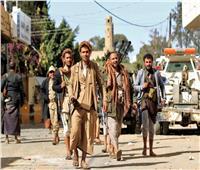 العفو الدولية تتهم الحوثيون بتعذيب السجناء السياسيين