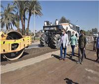 محافظ أسيوط يتفقد رصف طريق «أسيوط – أبوتيج» الزراعي