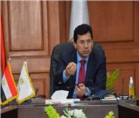 """""""أشرف صبحي"""" يستجيب للشباب ويمد فترة التقدم لمهرجان إبداع ١٥ يوما"""
