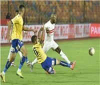 بث مباشر| مباراة الزمالك والإسماعيلي في كأس مصر