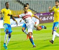 انطلاق مباراة الزمالك والإسماعيلي في كأس مصر | بث مباشر