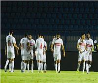 الزمالك يقصي الإسماعيلي.. ويواجه المقاصة في ربع نهائي كأس مصر