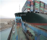 المحكمة الابتدائية بالإسماعيلية تنظر غدا استمرار حجز السفينة «إيفر جيفن»