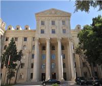 الخارجية الأذرية تحمل أرمينيا مسؤولية التصعيد الأخير في المنطقة