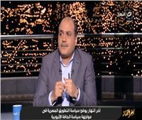 الباز: مصر تحاول تطويق إثيوبيا دبلوماسيًا وسياسيًا وجغرافيًا  فيديو