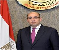 الخارجية: مصر تعمل على تحقيق الاتساق بين حفظ وبناء السلام
