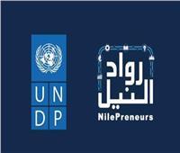 «اقتصاد وعلوم سياسية» تنظم مسابقة للتحدي في مجال ريادة الأعمال